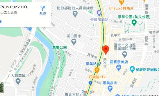 松山新店線「景美駅」より徒歩2分 18,000台湾ドル/月【物件番号:3WS321】 家賃2カ月分