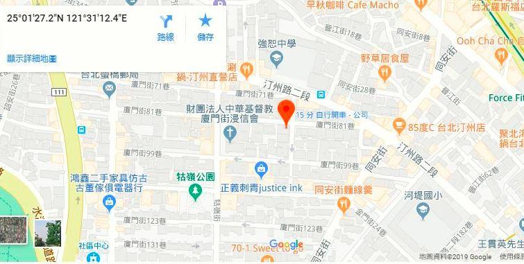 中和新蘆線・松山新店線「古亭駅」徒歩7分 17,000台湾ドル/月【物件番号:3ZZ411】 17,000台湾ドル/月  ※短期賃貸の場合は、家賃が割り増しになります。  ・3カ月契約:20,400台湾ドル/月 ・6カ月契約:18,700台湾ドル/月
