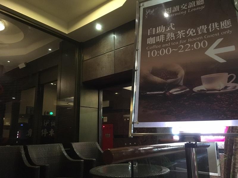 松山新店線・中和新蘆線「松江南京駅」徒歩3分 29,000台湾ドル/月【物件番号:3ZS095】 29,000台湾ドル/月