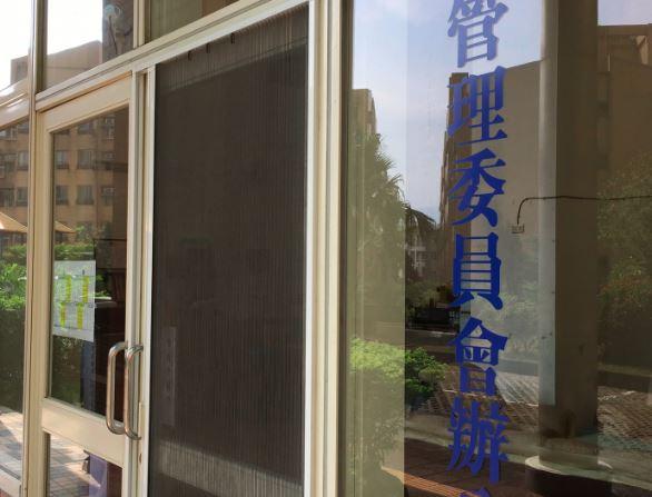 淡水信義線「淡水駅」徒歩5分 10,000台湾ドル/月【物件番号:3DS503】 10,000台湾ドル/月