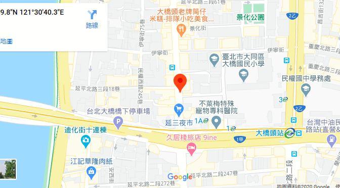 中和新蘆線「大橋頭駅」徒歩4分 45,000台湾ドル/月【物件番号:3DT154】 45,000台湾ドル/月