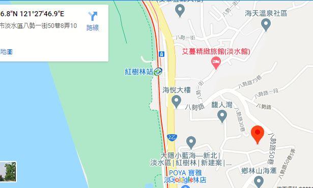 淡水信義線線「紅樹林駅」徒歩15分 45,000台湾ドル/月【物件番号:3DS127】 45,000台湾ドル/月