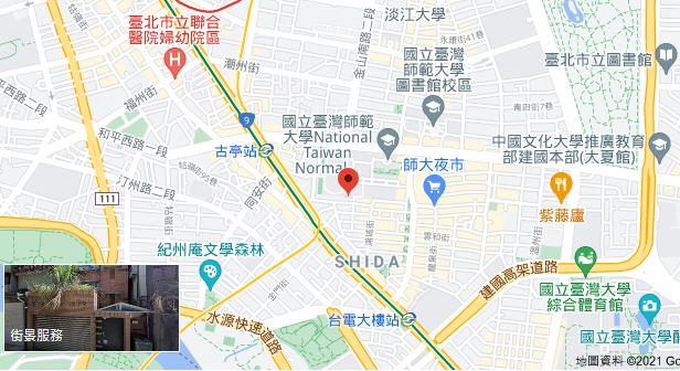 松山新店線・中和新蘆線「古亭駅」徒歩5分 16,500台湾ドル/月【物件番号:3DA522】 16,500台湾ドル/月