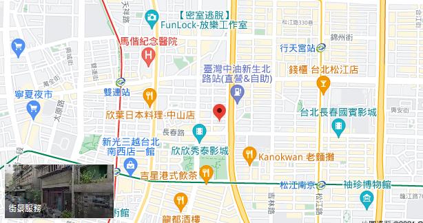 淡水信義線「双連駅」徒歩7分 12,000台湾ドル/月【物件番号:3ZS549】 12,000台湾ドル/月