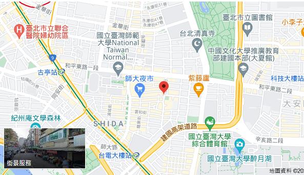 松山新店線「台電大楼駅」徒歩4分 21,000台湾ドル/月【物件番号:3DA730】 21,000台湾ドル/月