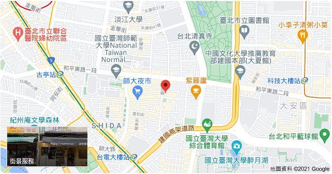 松山新店線「台電大樓駅」徒歩7分 19,000台湾ドル/月【物件番号:3DA575】 19,000台湾ドル/月