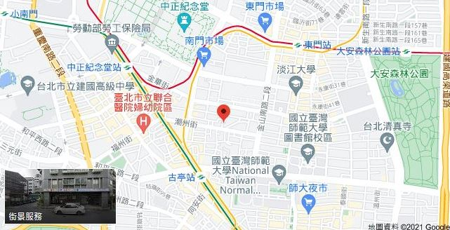 松山新店線・中和新盧線「古亭駅」徒歩4分 52,000台湾ドル/月【物件番号:3DA702】 52,000台湾ドル/月