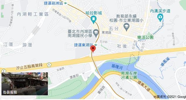 文湖線「東湖駅」徒歩1分 12,800台湾ドル/月【物件番号:3NH101】 12,800台湾ドル/月