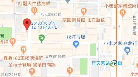 中和新蘆線「行天宮駅」徒歩5分 27,000台湾ドル/月【物件番号:3ZS651】 27,000台湾ドル/月