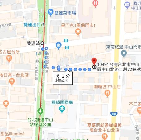 淡水信義線「双連駅」徒歩3分 26,000台湾ドル/月【物件番号:3ZS992】 26,000台湾ドル/月
