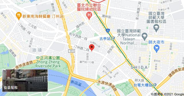 中和新蘆線・松山新店線「古亭駅」徒歩6分 11,000台湾ドル/月【物件番号:3ZZ531】 11,000台湾ドル/月  ※短期賃貸可能。家賃要相談。(参考:3か月契約+2,500/月、6か月契約+1,500/月)